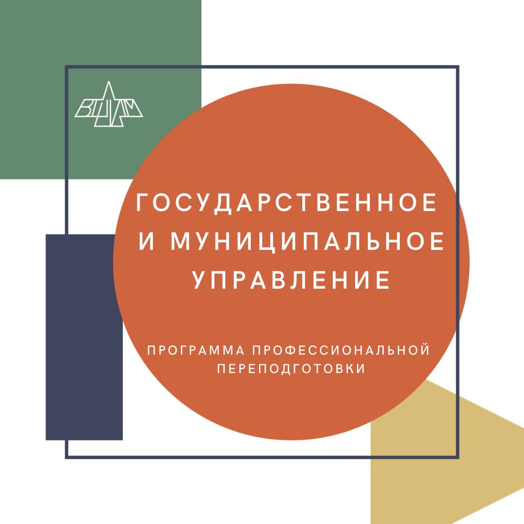 ГИМУ-Д-КН-22